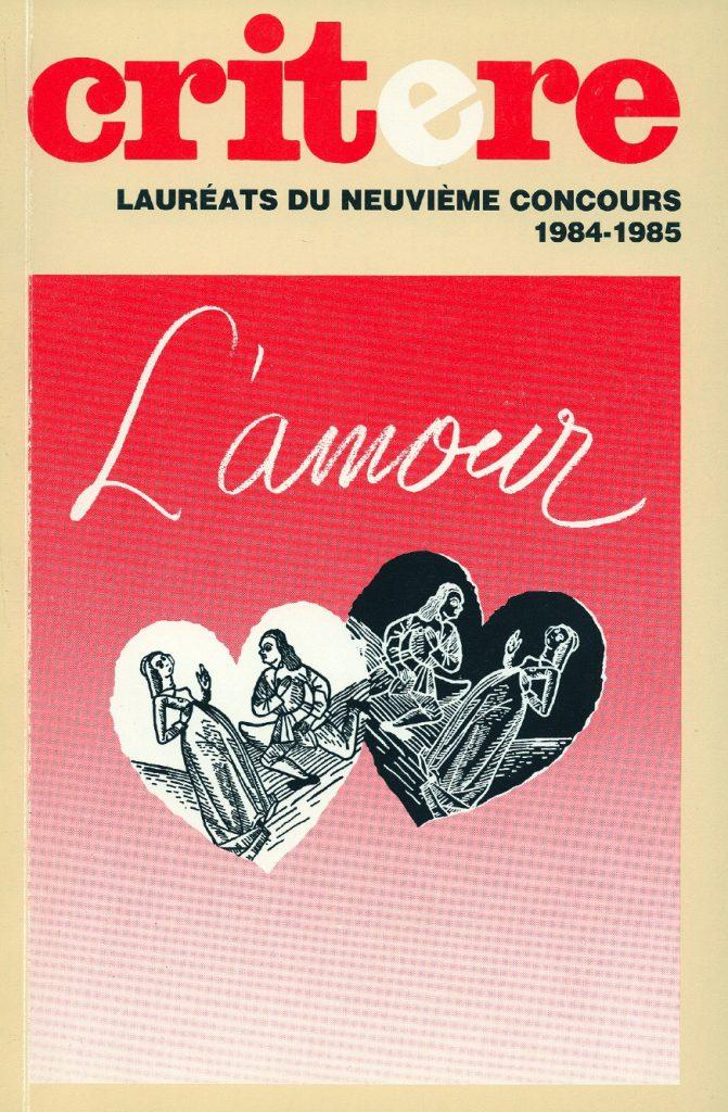 L'amour | 1984-1985